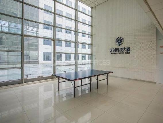 天创科技大厦-办公工位出租