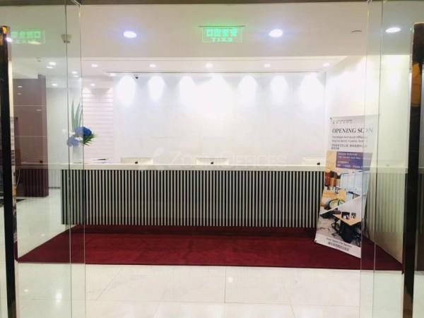 创兴金融中心-联合办公出租