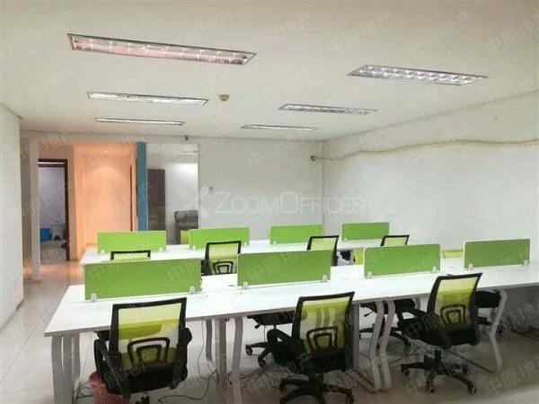 领地OFFICE-办公空间出租