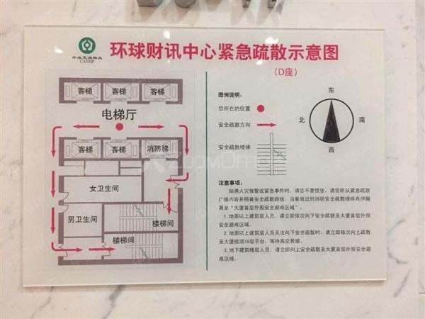 设计大厦-办公空间短租