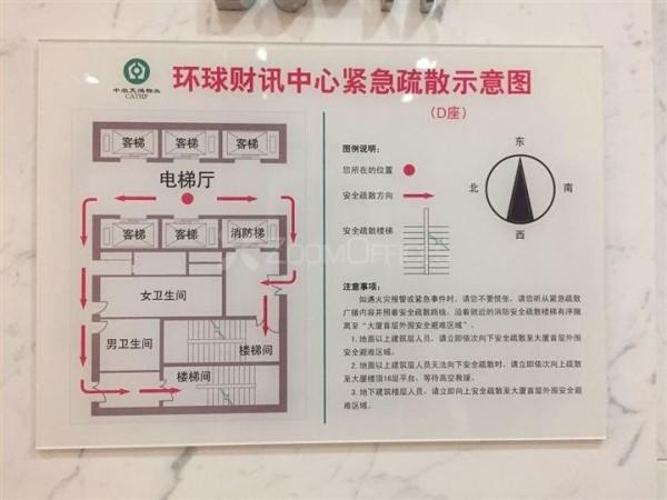 设计大厦-租办公室