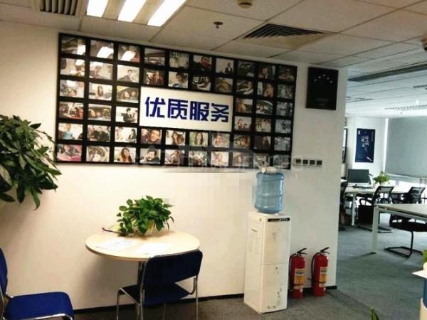 珠江国际大厦-共享办公