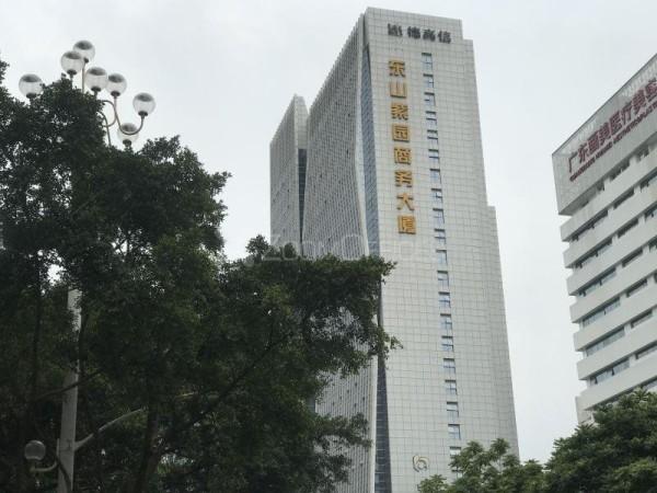 紫园商务大厦-共享办公室