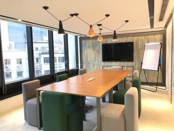 工业贸易署大楼-办公室租赁