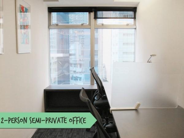 环贸中心-优质办公室租赁