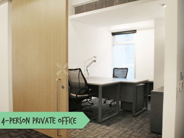 环贸中心-办公空间租赁