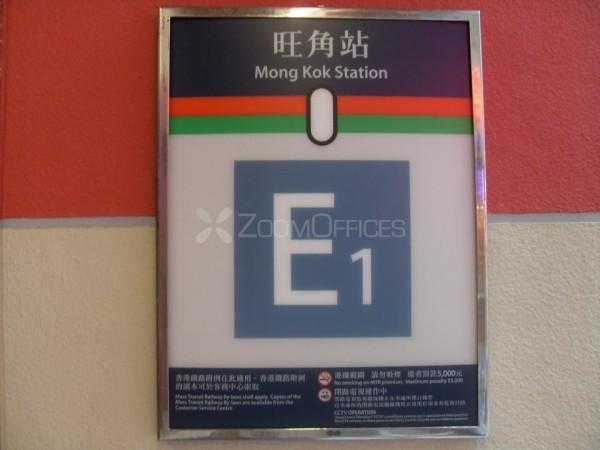 弥敦道655号-高档办公室租赁