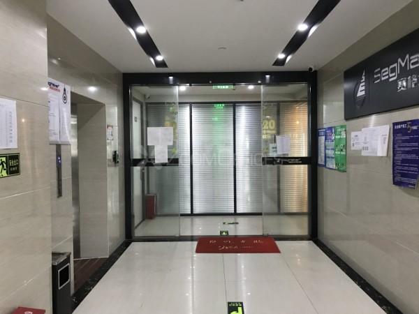 上步工业区101栋-办公室出租